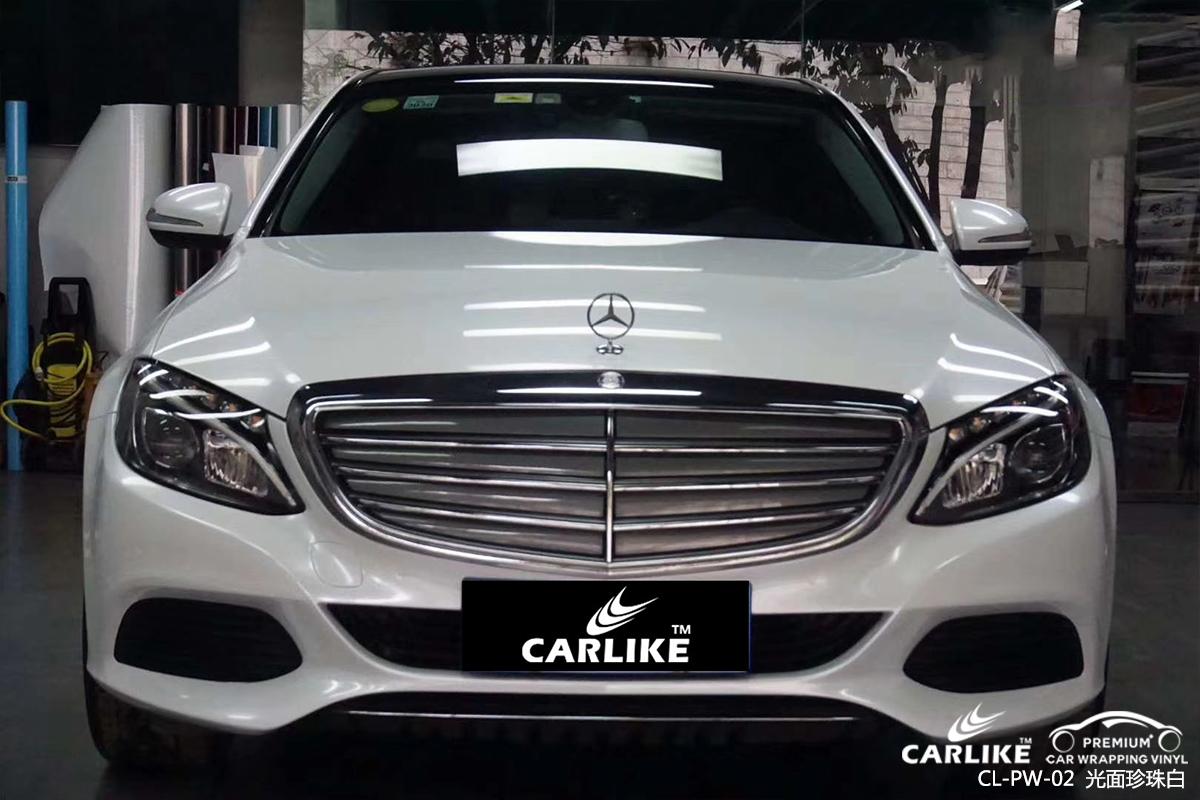云浮奔驰c级汽车改色光面珍珠白车身贴膜效果图