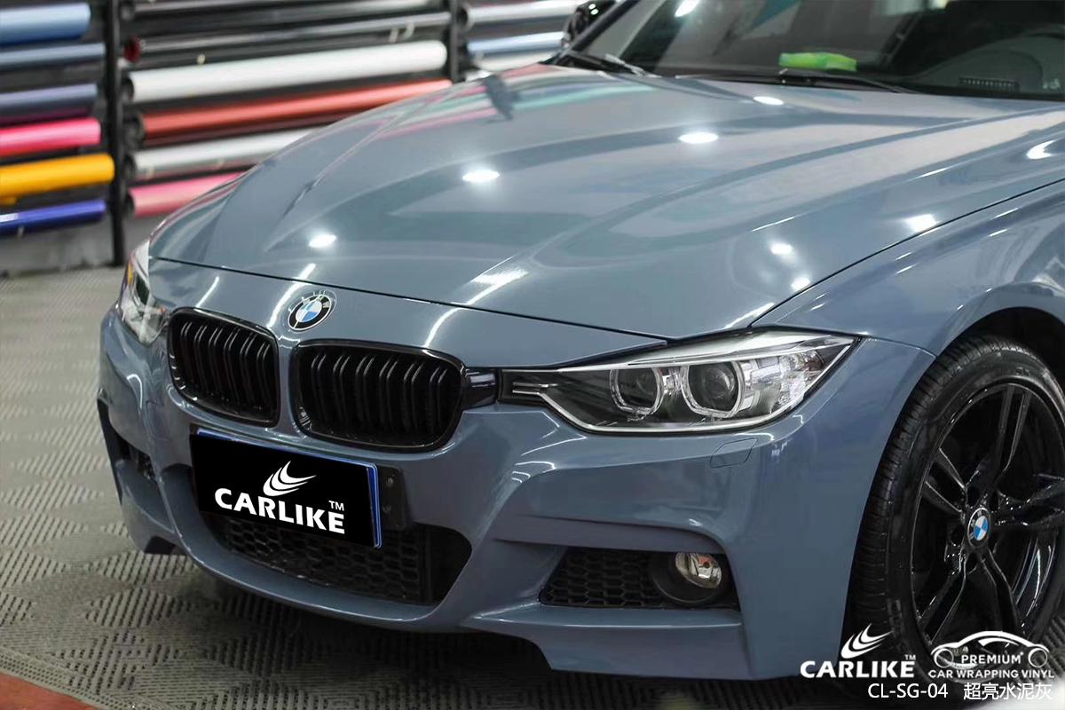 CARLIKE卡莱克™CL-SG-04宝马超亮水泥灰车身贴膜
