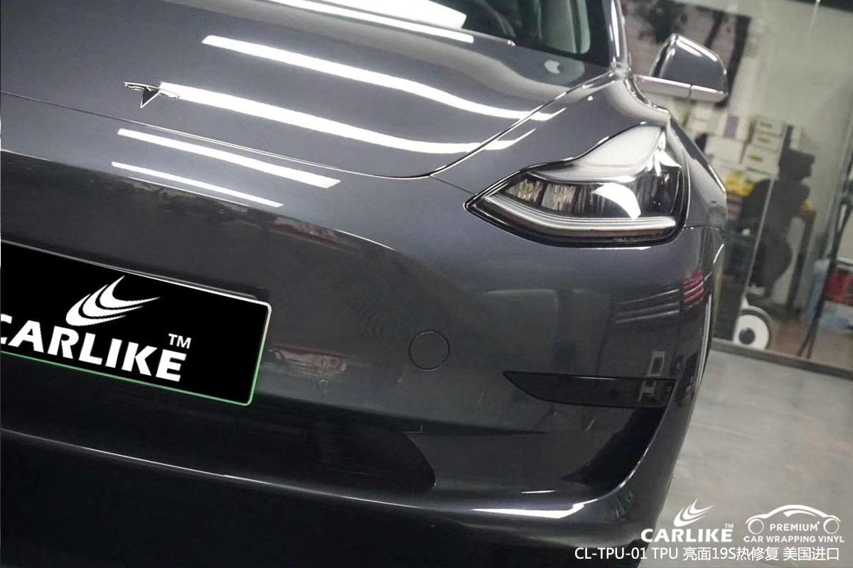 特斯拉卡莱克隐形热修复车衣TPU-01车漆保护膜贴车效果图