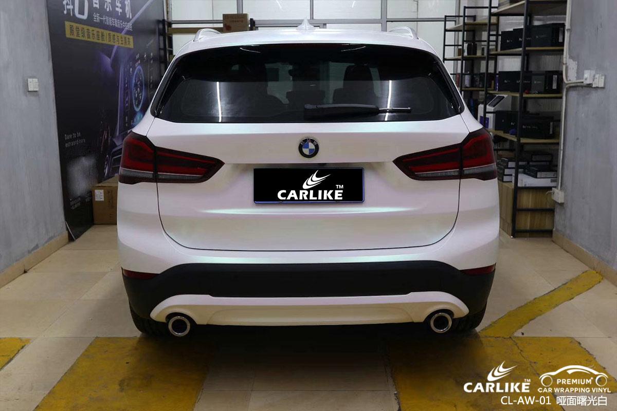 CARLIKE卡莱克™CL-AW-01宝马哑面曙光白车身贴膜