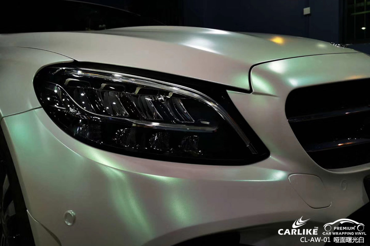 CARLIKE卡莱克™CL-AW-01奔驰哑面曙光白车身贴膜