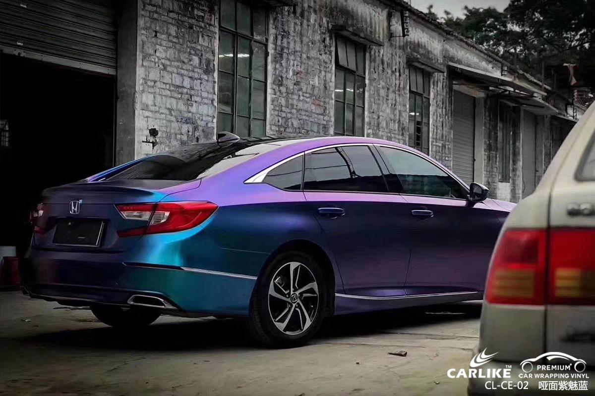 CARLIKE卡莱克™CL-CE-02本田哑面紫魅蓝车身贴膜