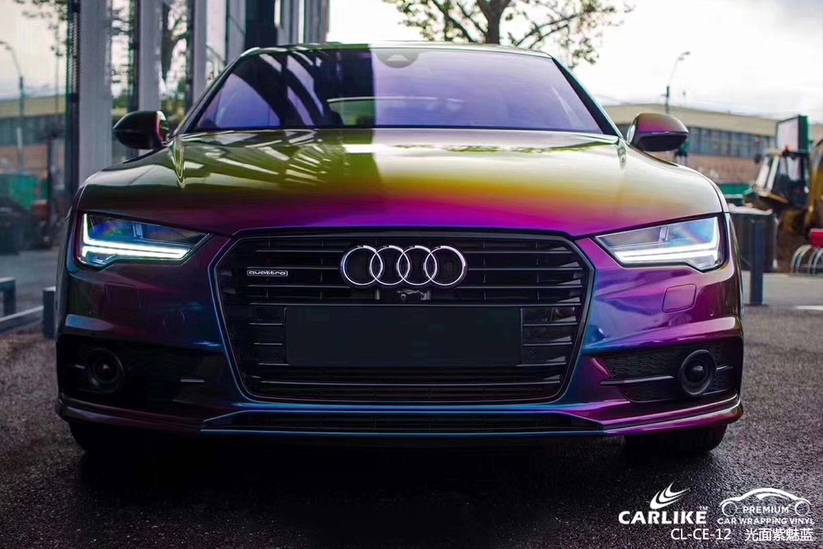 CARLIKE卡莱克™CL-CE-12奥迪光面紫魅蓝汽车改色