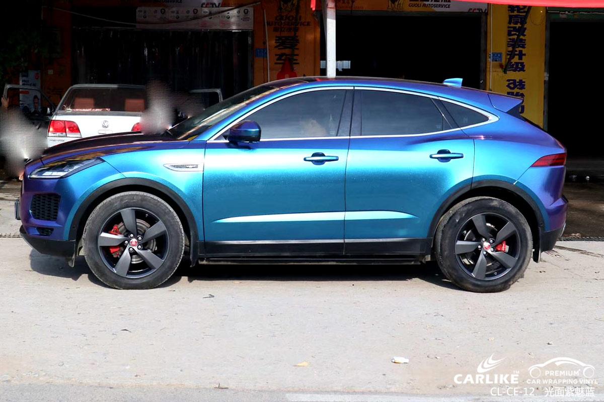 CARLIKE卡莱克™CL-CE-12捷豹光面紫魅蓝车身贴膜
