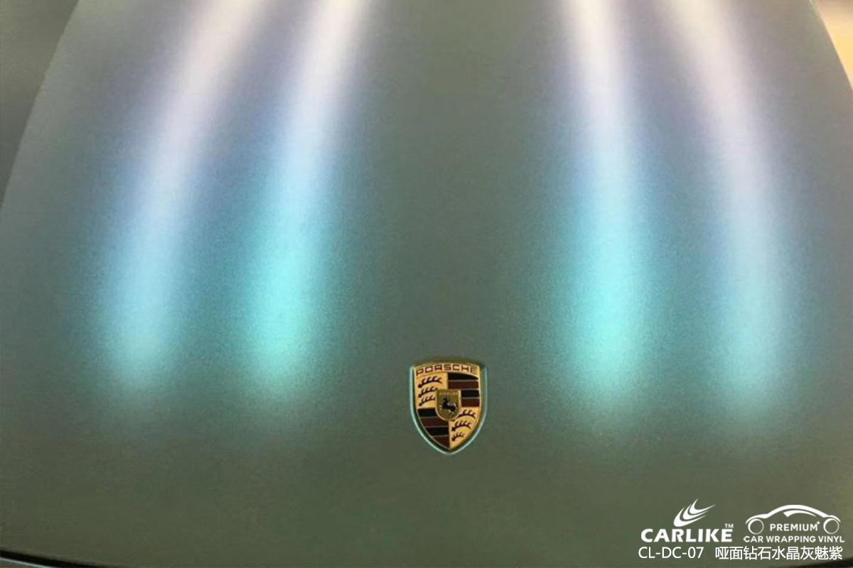 CARLIKE卡莱克™CL-DC-07保时捷哑面钻石水晶灰魅紫车身贴膜