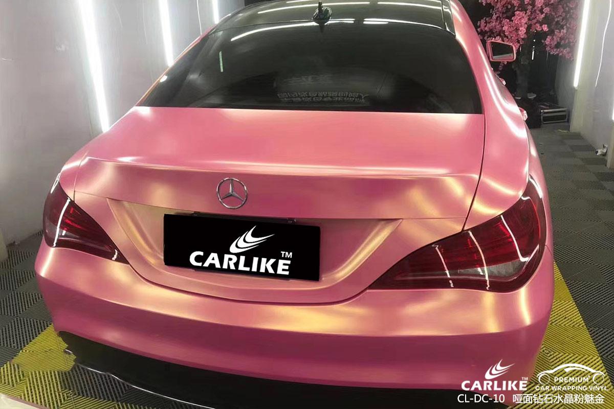 CARLIKE卡莱克™CL-DC-10奔驰哑面钻石水晶粉魅金车身贴膜