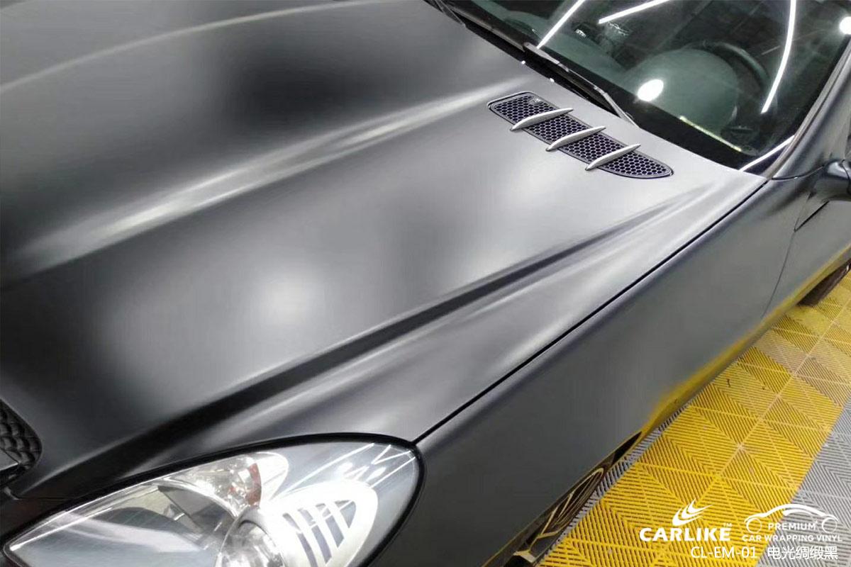 CARLIKE卡莱克™CL-EM-01奔驰电光绸缎黑整车改色