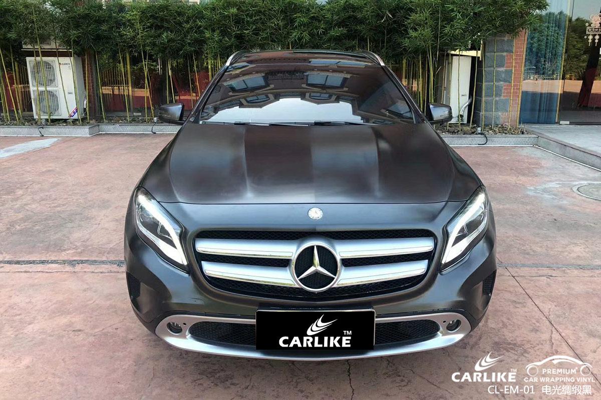 CARLIKE卡莱克™CL-EM-01奔驰电光绸缎黑车身贴膜