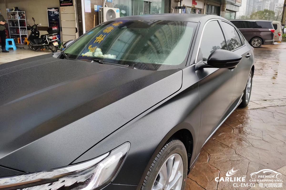 CARLIKE卡莱克™CL-EM-01本田电光绸缎黑车身贴膜