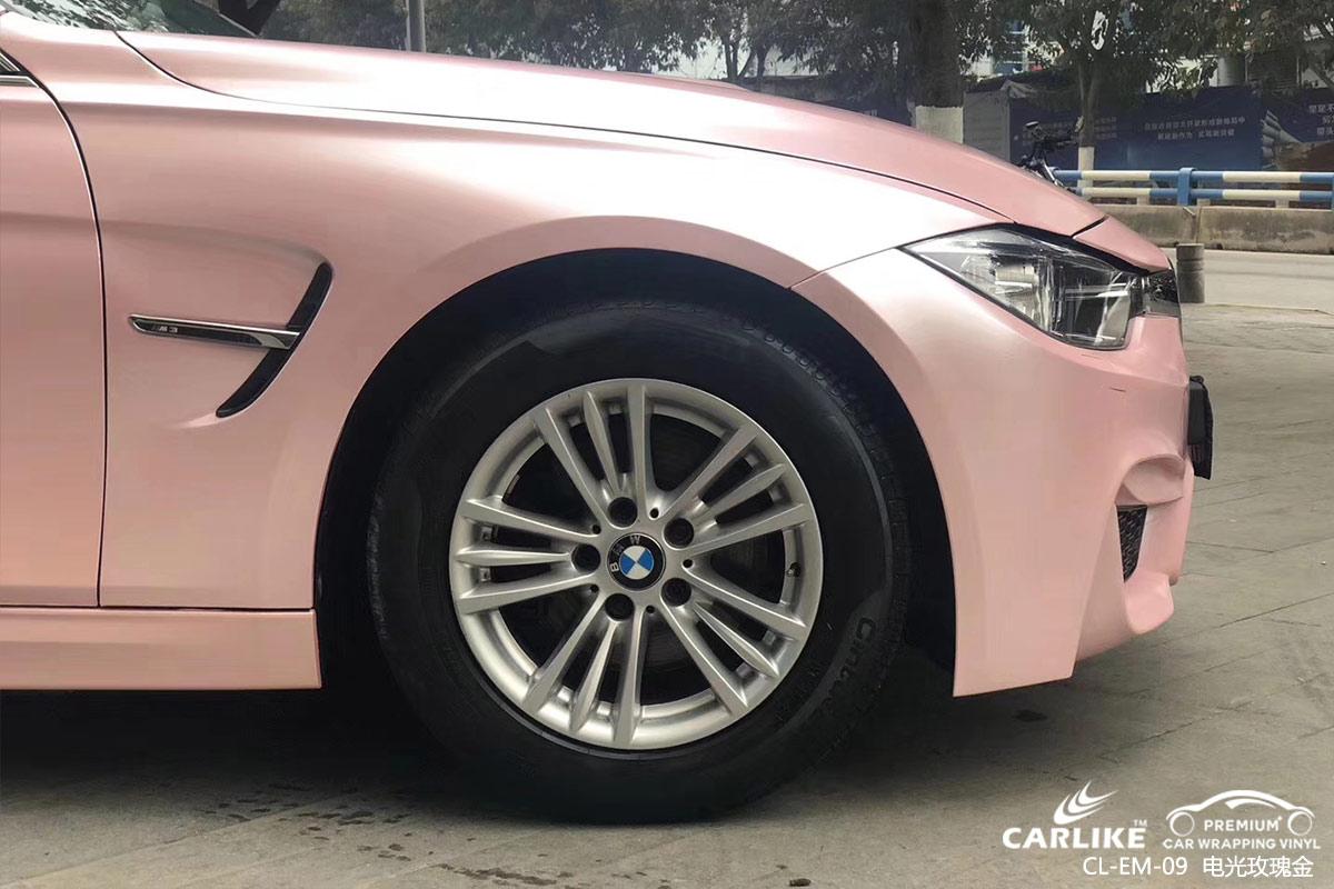 三亚宝马3系车身改色电光玫瑰金汽车贴膜效果图