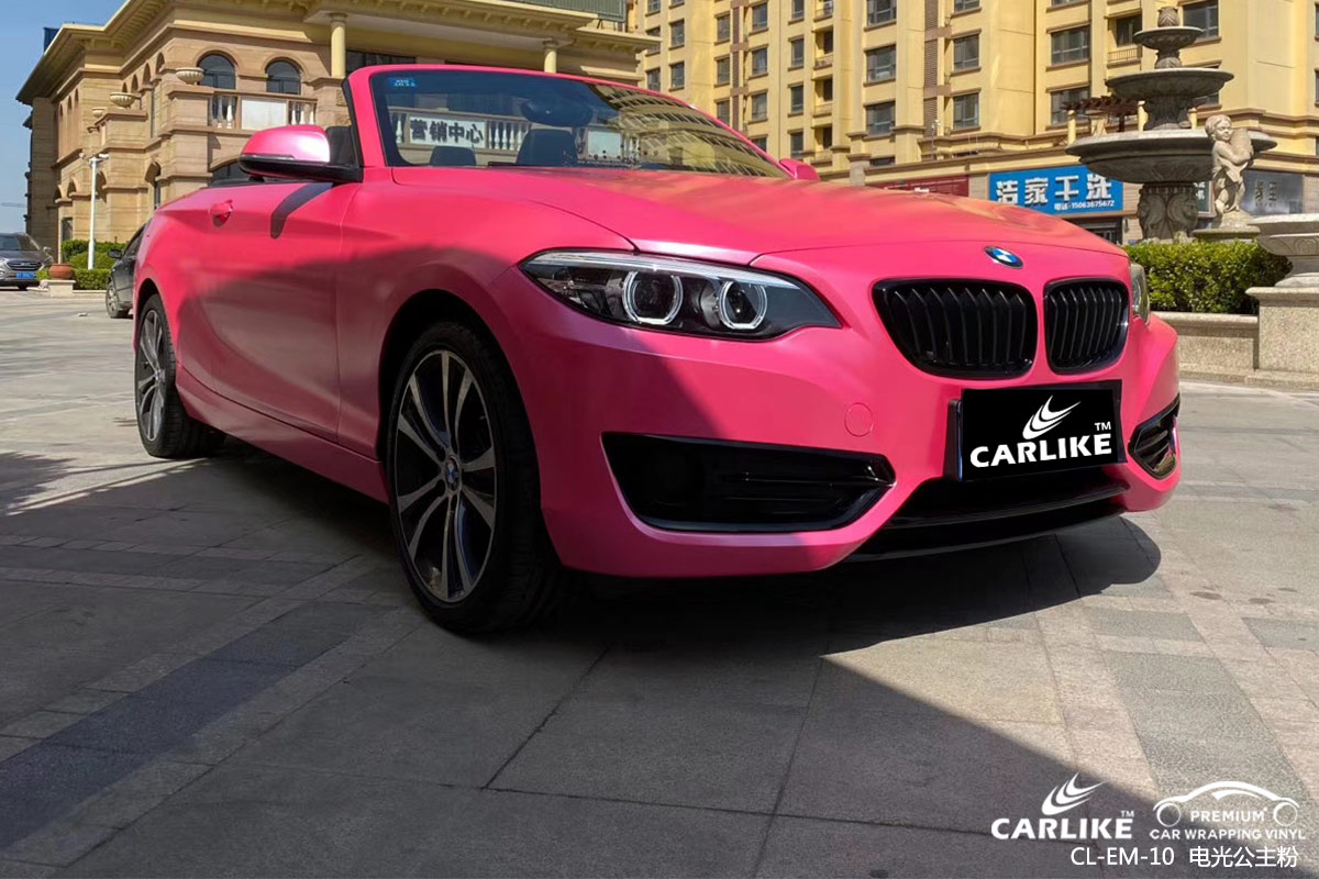 CARLIKE卡莱克™CL-EM-10宝马电光公主粉车身贴膜