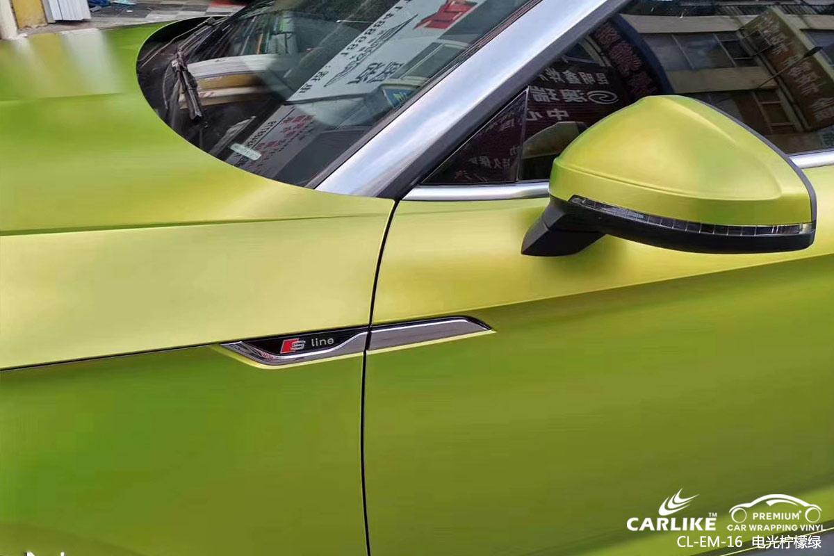 盐城奥迪a5全车改色电光柠檬绿车身贴膜效果图