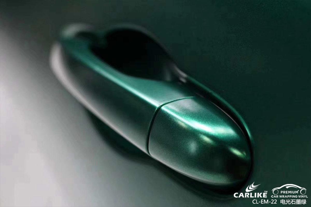 CARLIKE卡莱克™CL-EM-22吉普电光石墨绿整身改色