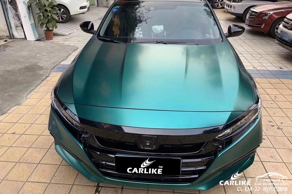 CARLIKE卡莱克™CL-EM-22本田电光石墨绿汽车贴膜