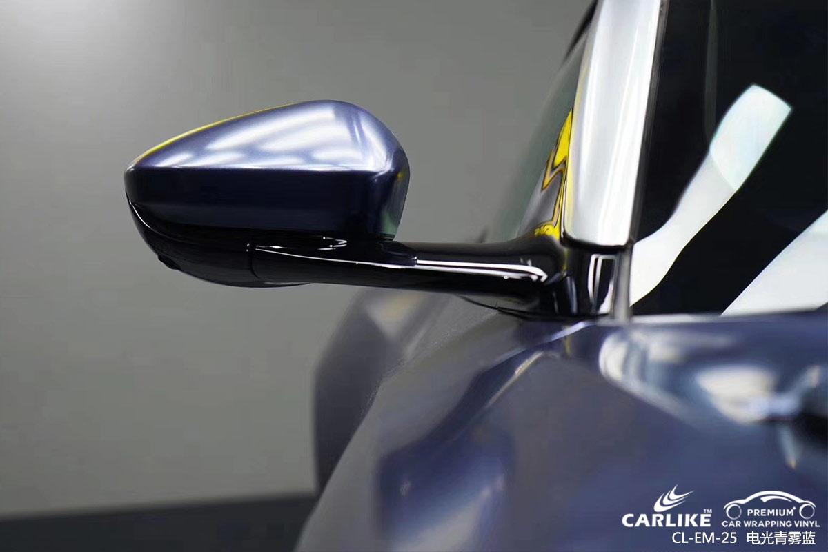舟山阿斯顿马丁车身贴膜电光青雾蓝汽车改色效果图