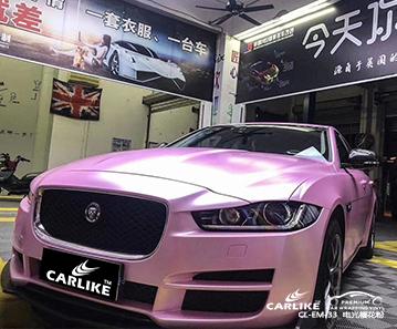CARLIKE卡莱克™CL-EM-33捷豹电光樱花粉车身贴膜