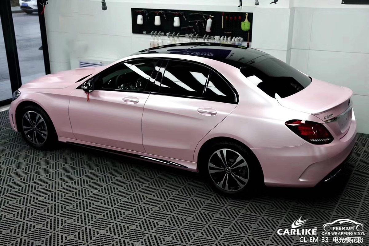 衡阳奔驰e级全车贴膜电光樱花粉汽车改色效果图