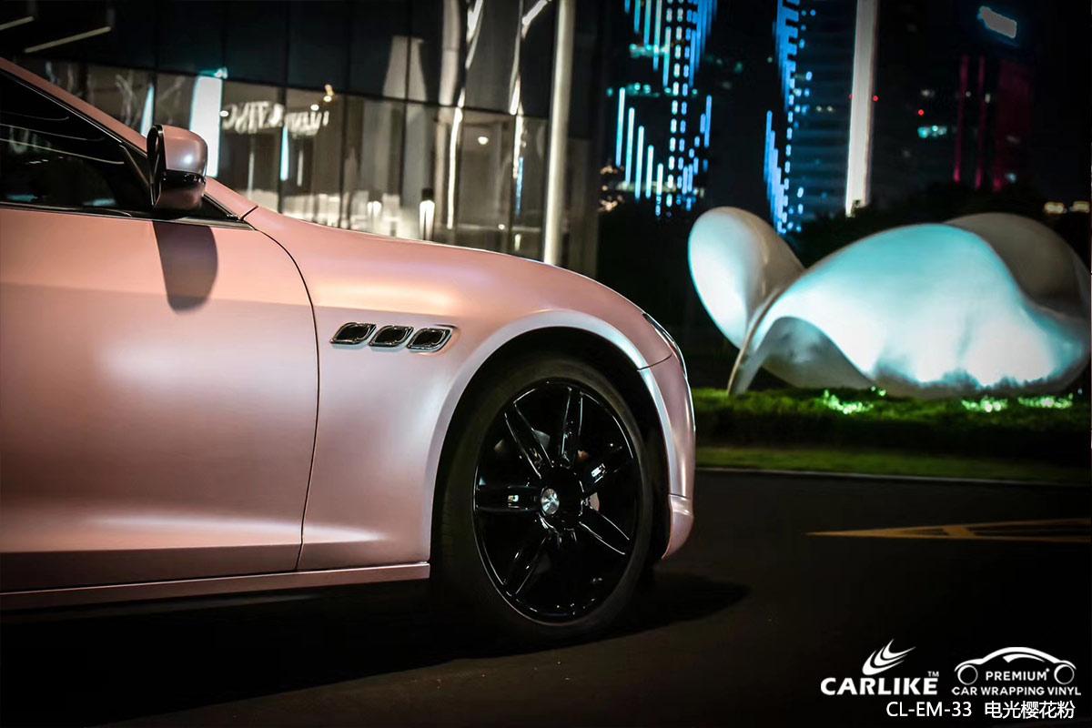 肇庆玛莎拉蒂总裁车身贴膜电光樱花粉汽车改色效果图