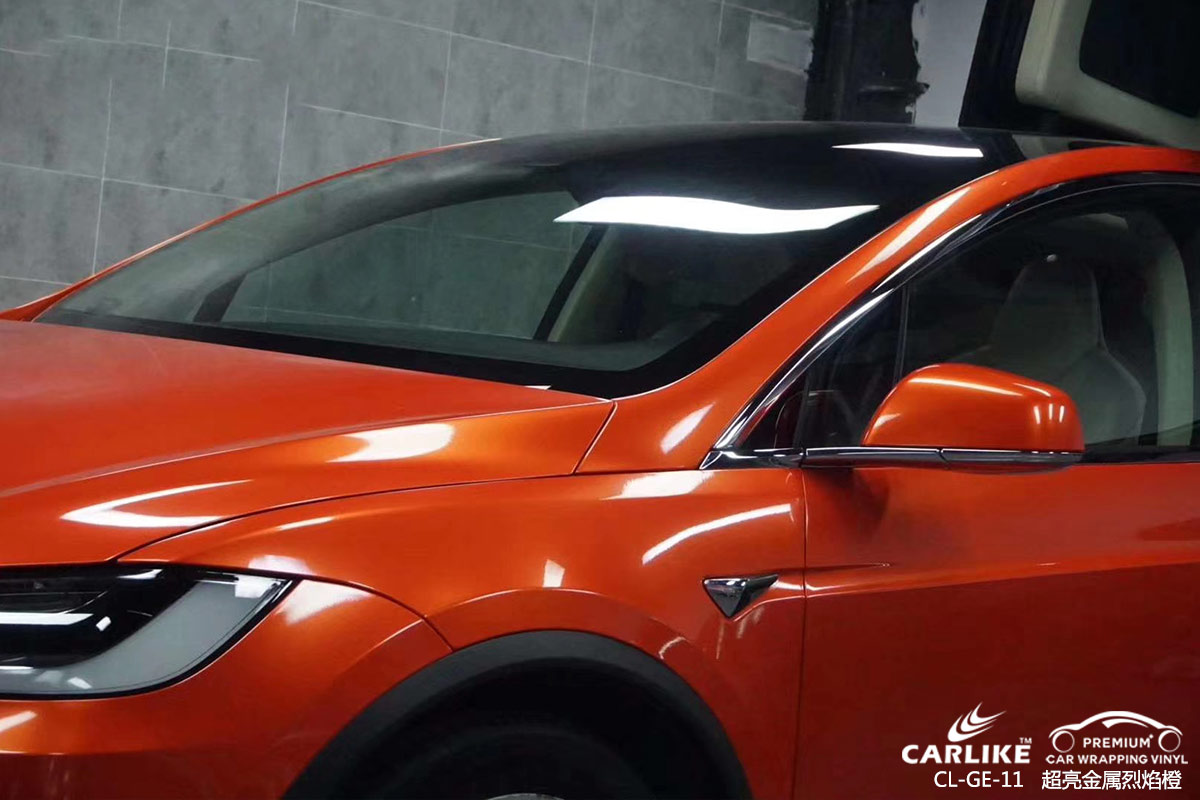 CARLIKE卡莱克™CL-GE-11特斯拉超亮金属烈焰橙车身贴膜