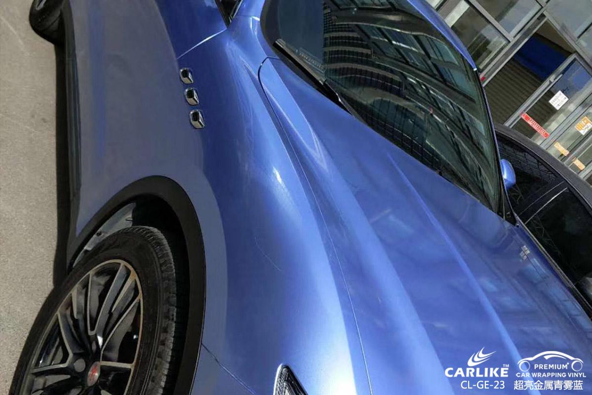 大庆玛莎拉蒂Levante全车改色超亮金属青雾蓝车身贴膜效果图