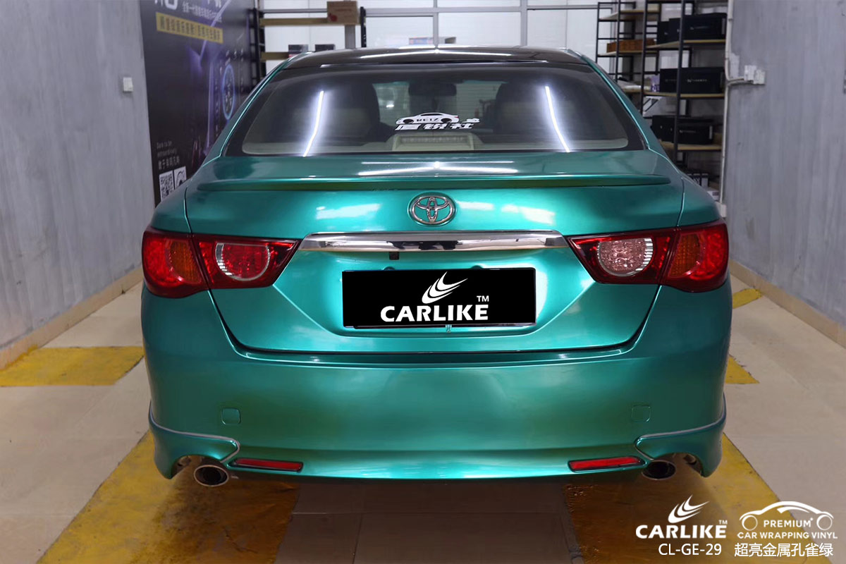 CARLIKE卡莱克™CL-GE-29锐志超亮金属孔雀绿车身贴膜