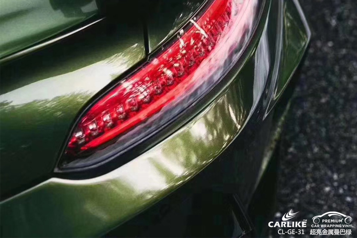 CARLIKE卡莱克™CL-GE-31奔驰超亮金属曼巴绿汽车改色