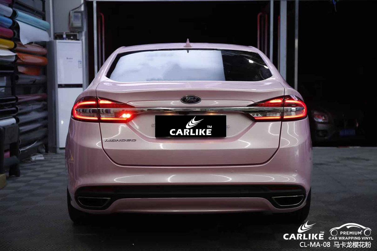 CARLIKE卡莱克™CL-MA-08福特马卡龙樱花粉车身贴膜
