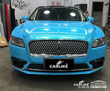 CARLIKE卡莱克™CL-MC-02林肯幻彩珊瑚天空蓝车身贴膜
