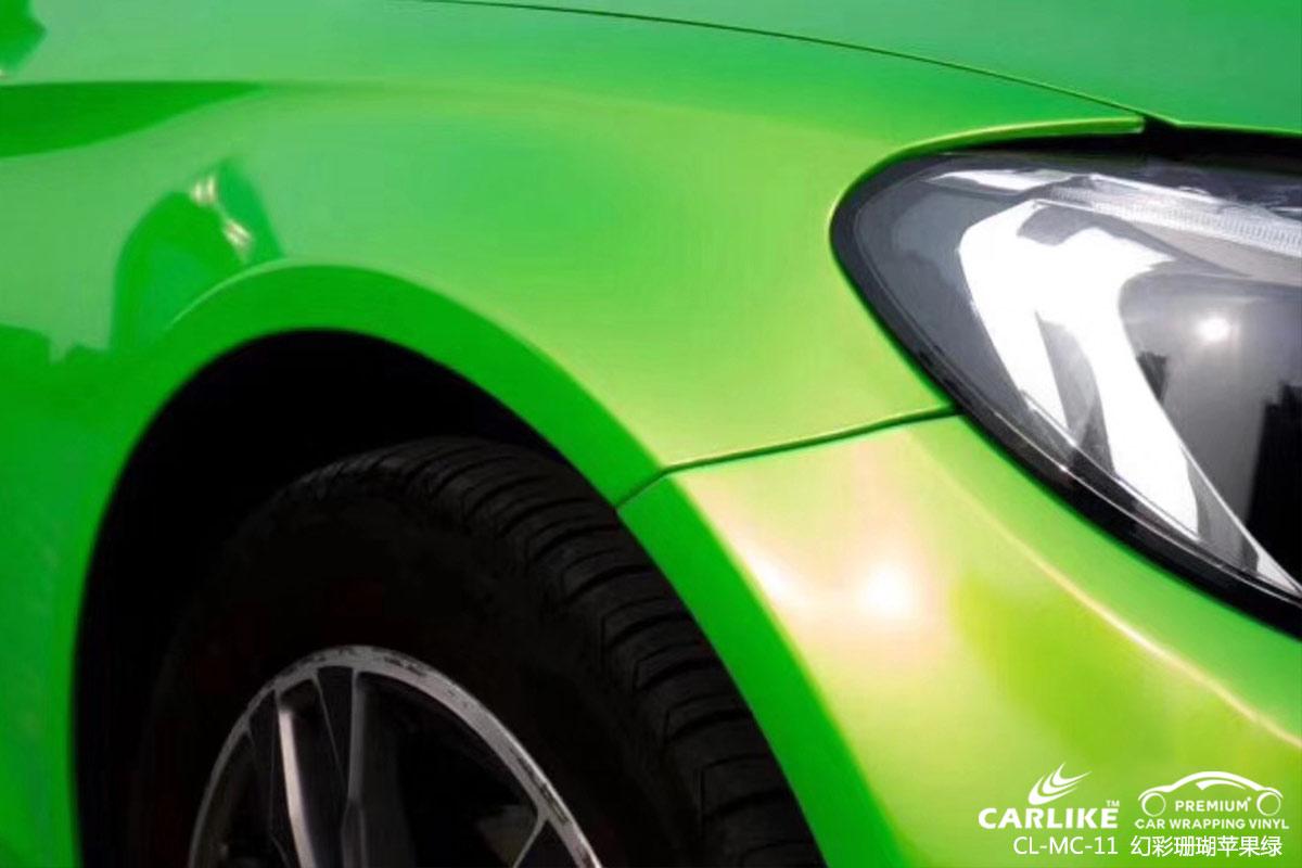 CARLIKE卡莱克™CL-MC-11奔驰幻彩珊瑚苹果绿车身贴膜