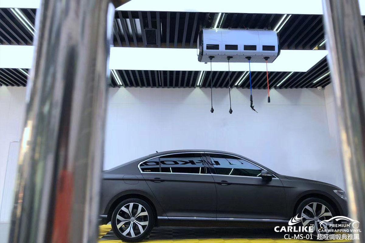 CARLIKE卡莱克™CL-MS-01大众超哑绸缎典雅黑车身贴膜