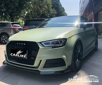 CARLIKE卡莱克™CL-MS-10奥迪超哑绸缎卡其绿车身改色