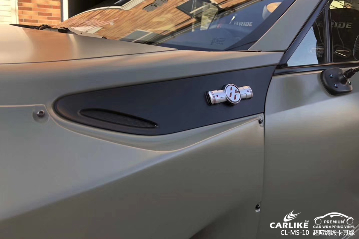 CARLIKE卡莱克™CL-MS-11丰田超哑绸缎卡其绿车身贴膜