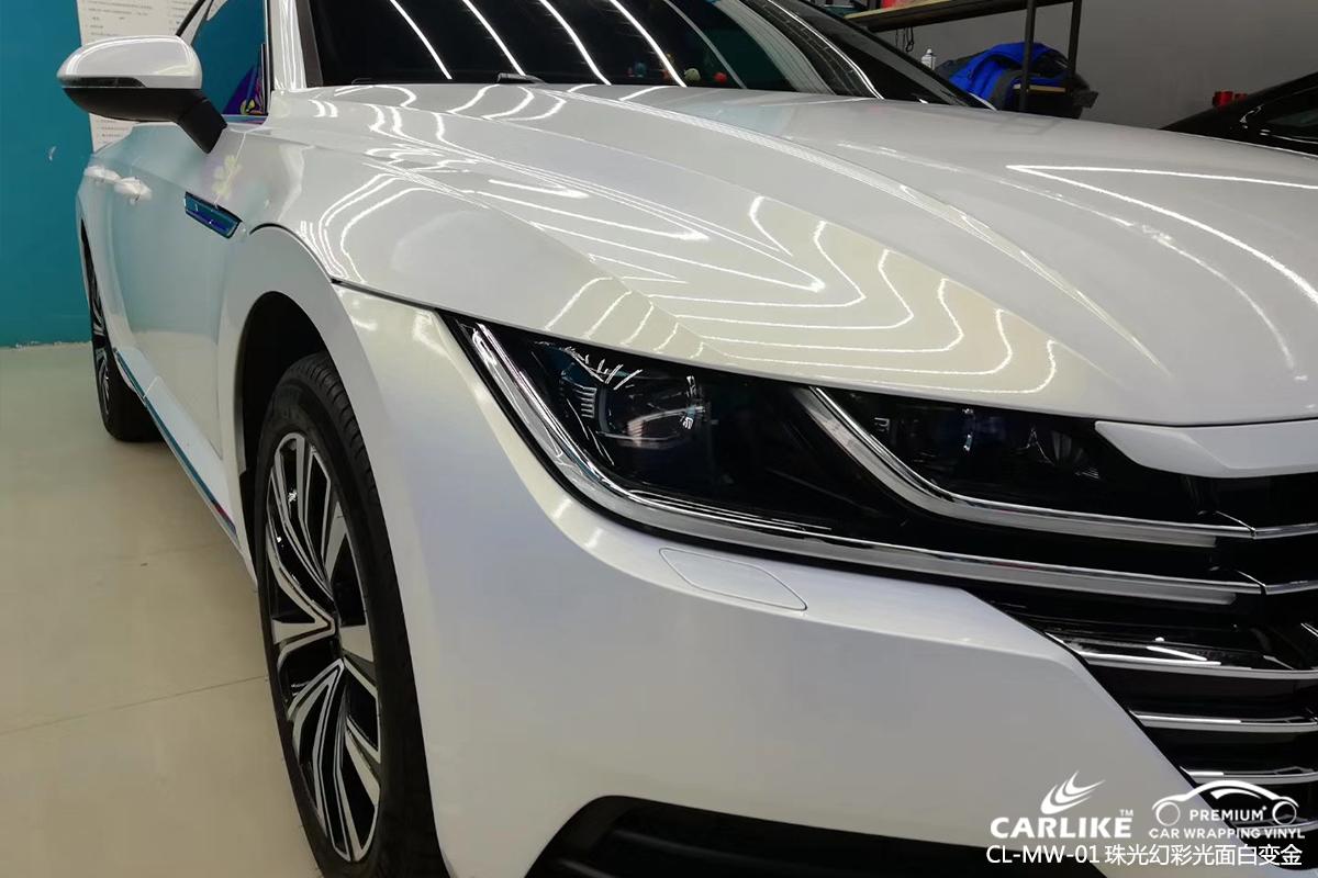 CARLIKE卡莱克™CL-MW-01大众珠光幻彩光面白变红车身改色