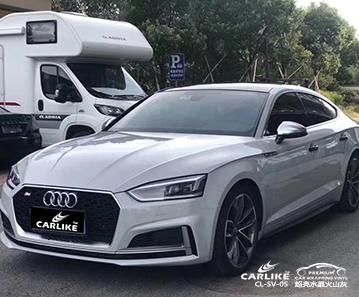 CARLIKE卡莱克™CL-SV-05奥迪超亮水晶火山灰车身改色