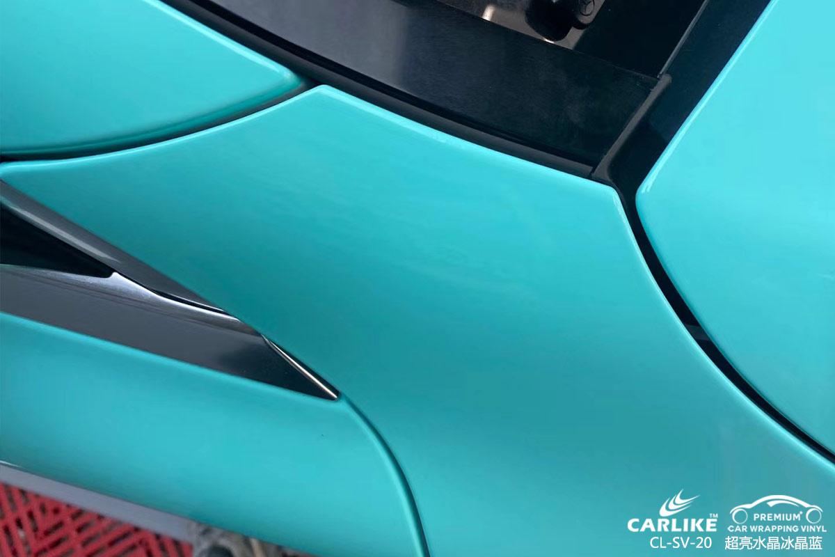 CARLIKE卡莱克™CL-SV-20奔驰超亮水晶冰晶蓝车身贴膜