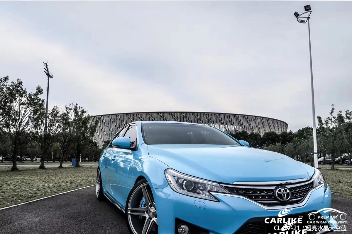 CARLIKE卡莱克™CL-SV-21丰田超亮水晶天空蓝汽车贴膜
