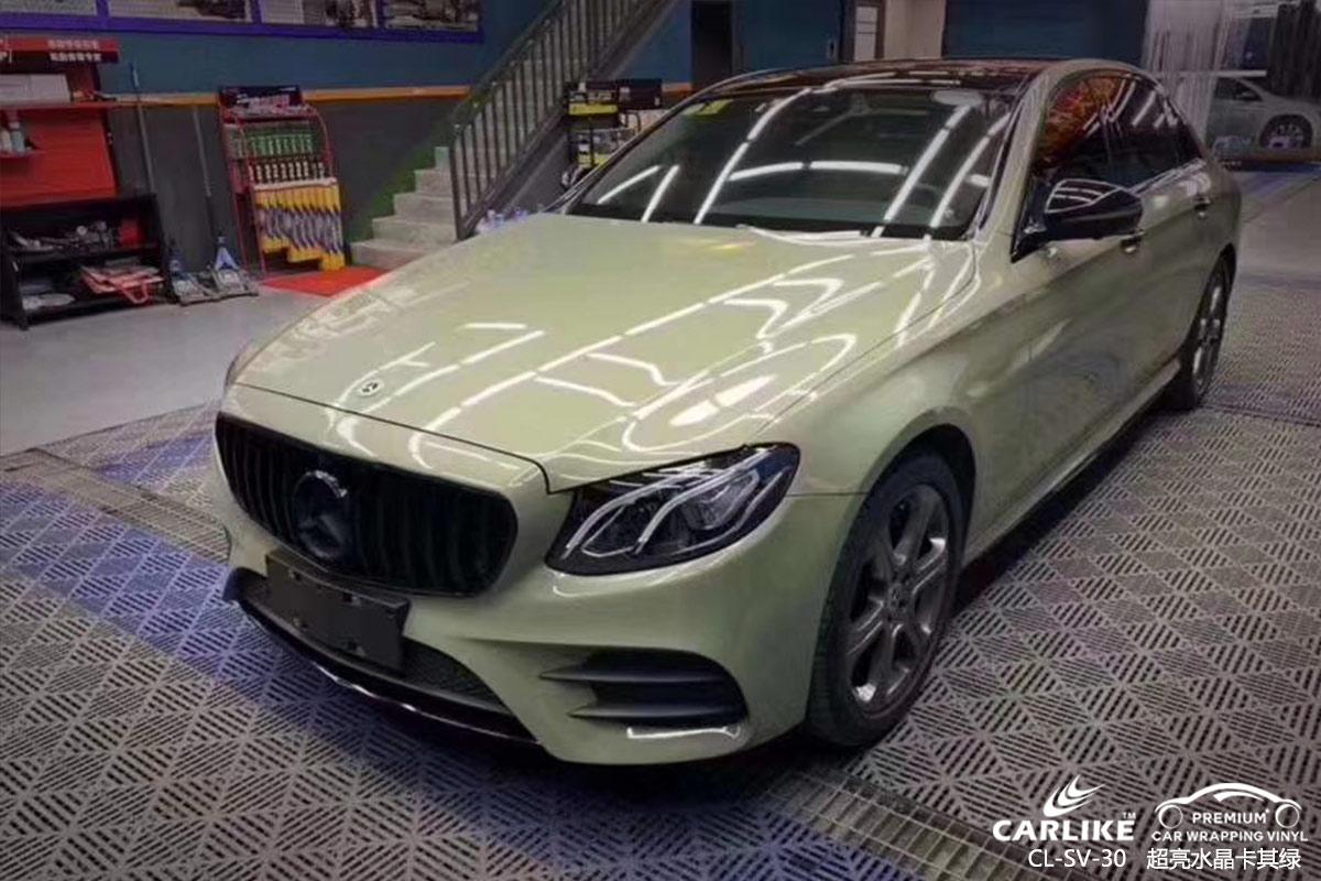 CARLIKE卡莱克™CL-SV-30奔驰超亮水晶卡其绿车身贴膜
