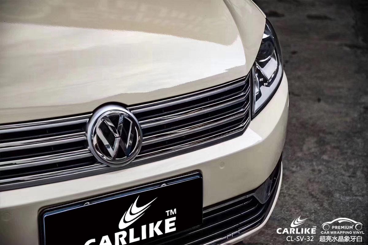 CARLIKE卡莱克™CL-SV-32大众超亮水晶象牙白车身贴膜