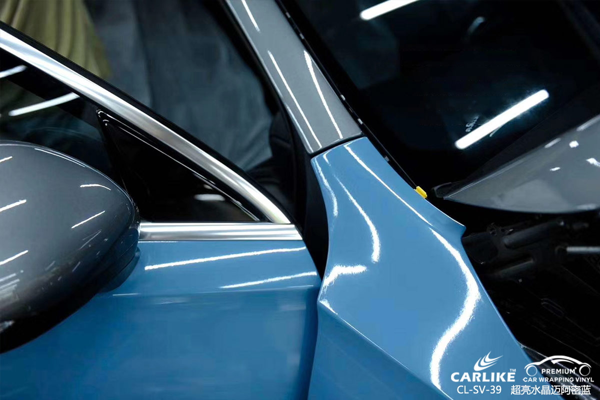 CARLIKE卡莱克™CL-SV-39奔驰超亮水晶迈阿密蓝车身改色