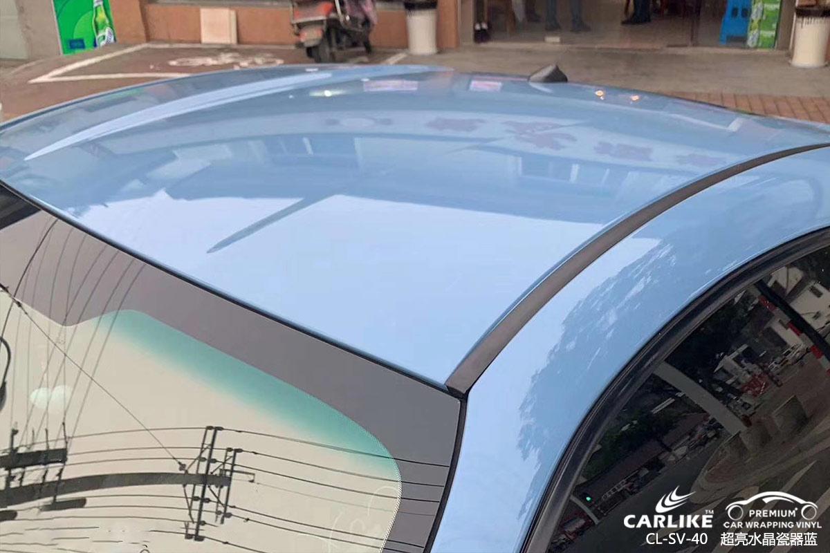 CARLIKE卡莱克™CL-SV-40斯巴鲁超亮水晶瓷器蓝车身改色