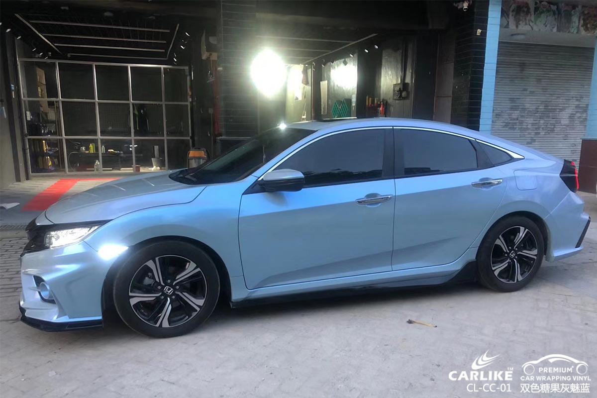 CARLIKE卡莱克™CL-CC-01本田双色糖果紫魅蓝车身贴膜
