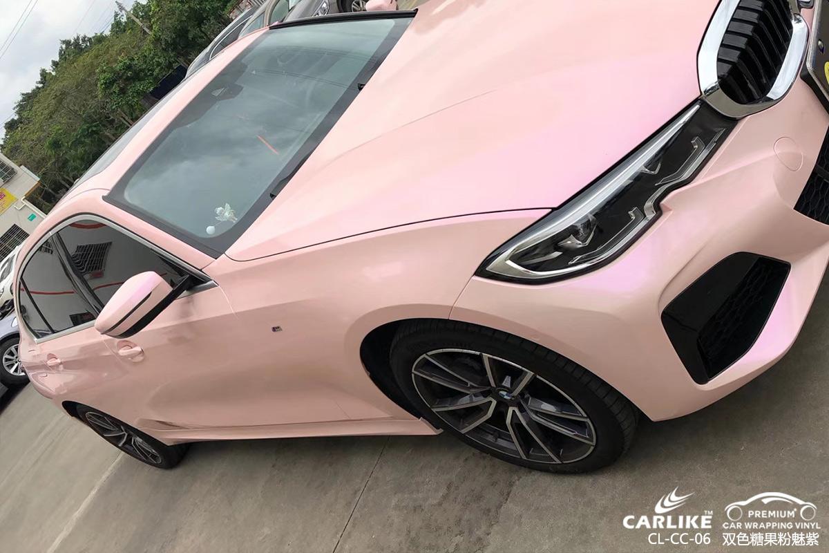 CARLIKE卡莱克™CL-CC-06宝马双色糖粉魅紫汽车改色