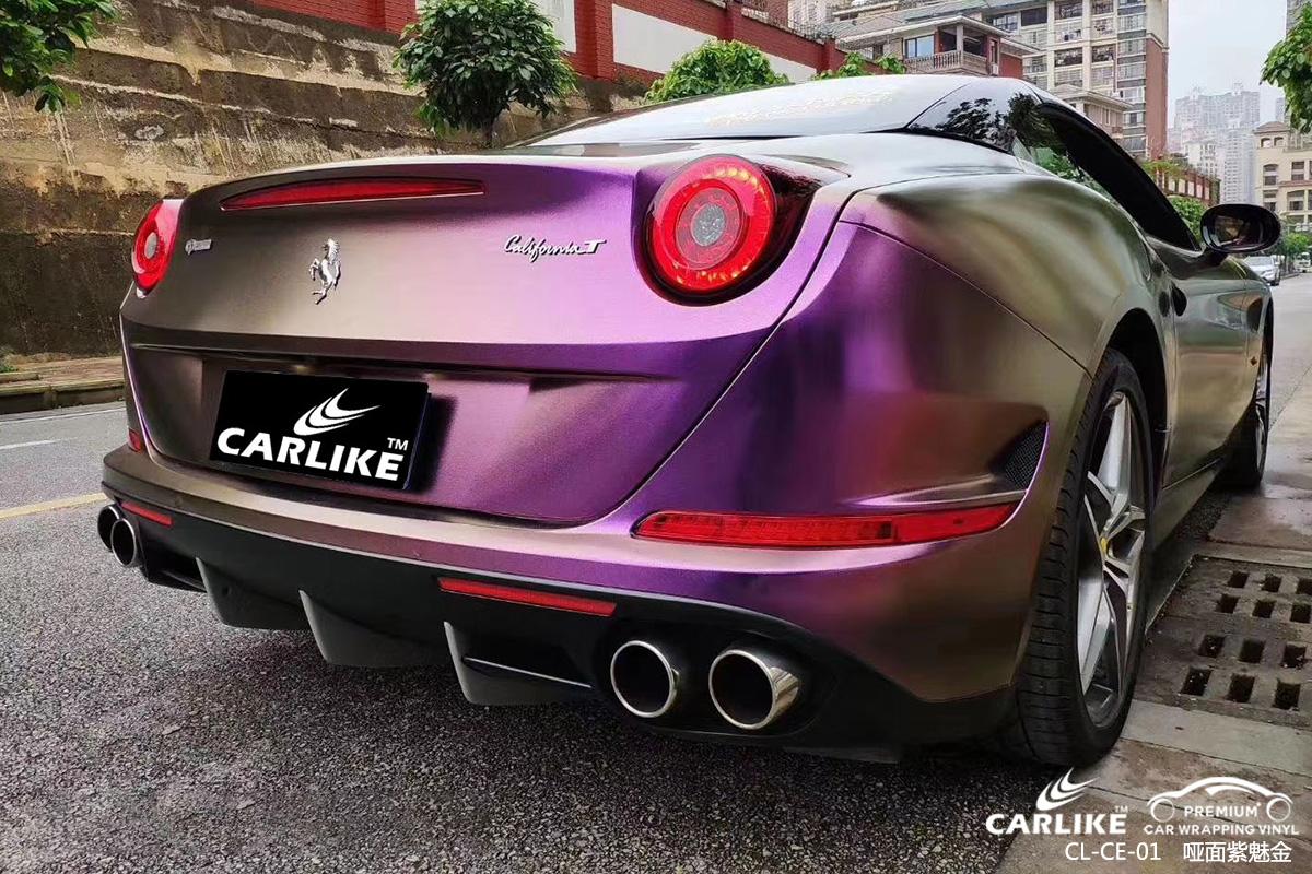 CARLIKE卡莱克™CL-CE-01法拉利哑面紫魅金汽车贴膜