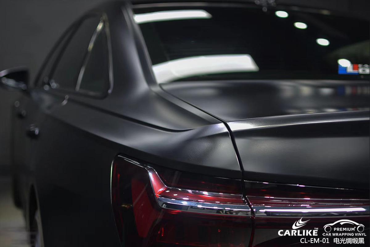 北海奥迪_Q7汽车贴膜电光绸缎车身改色效果图