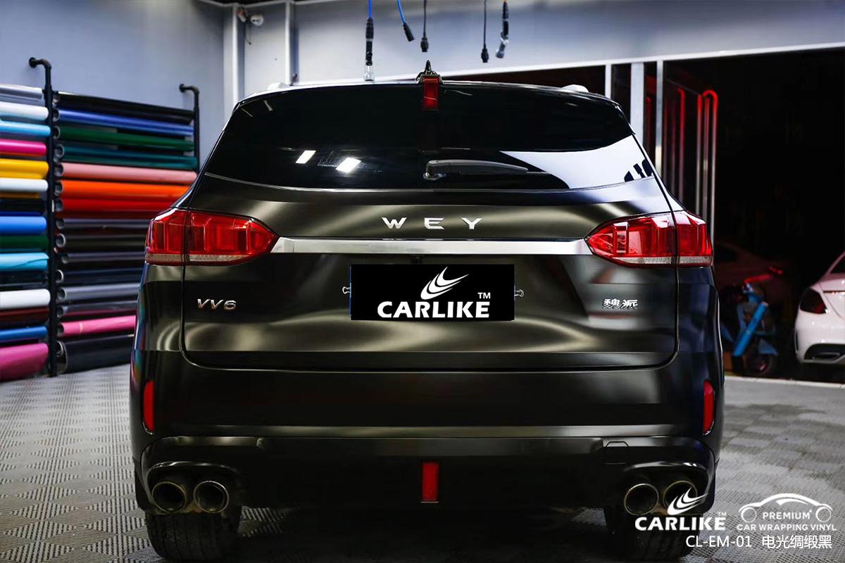 大理WEYVV7汽车改色电光绸缎黑车身改色效果图