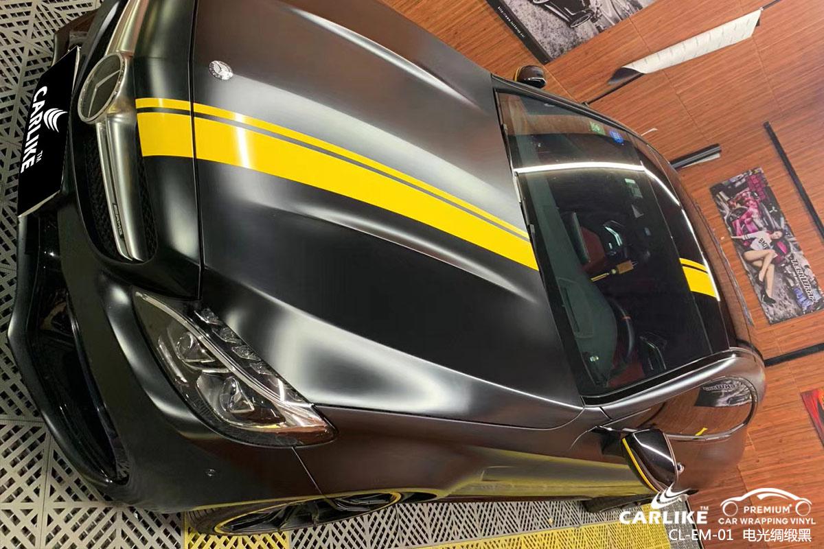 CARLIKE卡莱克™CL-EM-01奔驰电光绸缎黑汽车贴膜