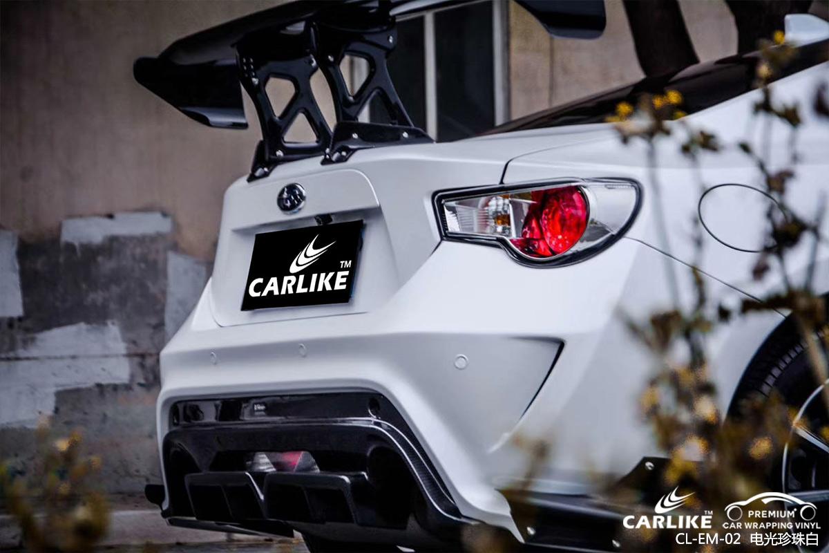 CARLIKE卡莱克™CL-EM-02丰田电光珍珠白车身改色