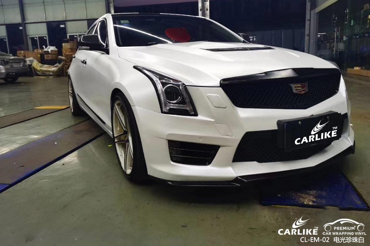 CARLIKE卡莱克™CL-EM-02凯迪拉克电光珍珠白汽车贴膜