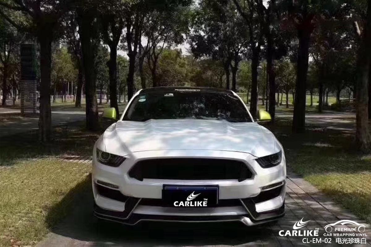 CARLIKE卡莱克™CL-EM-02野马电光珍珠白车身贴膜