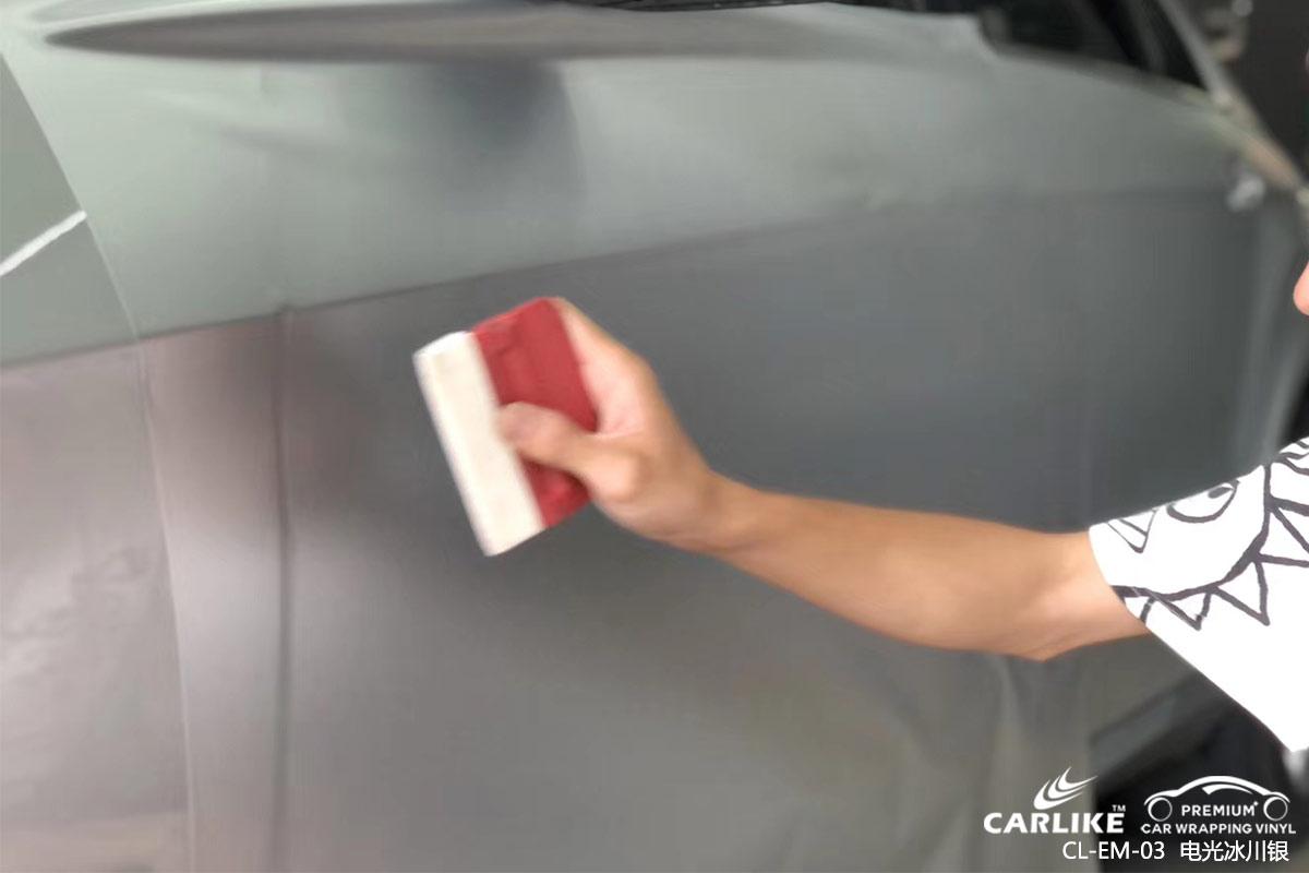 CARLIKE卡莱克™CL-EM-03奔驰电光冰川银汽车贴膜